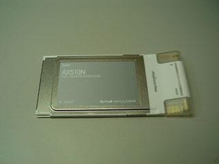 AX510N