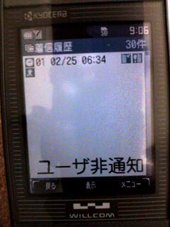 100225_0906~001.jpg