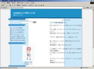 ldblog.jpg