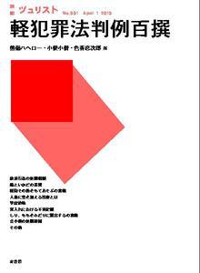 20100401.jpg